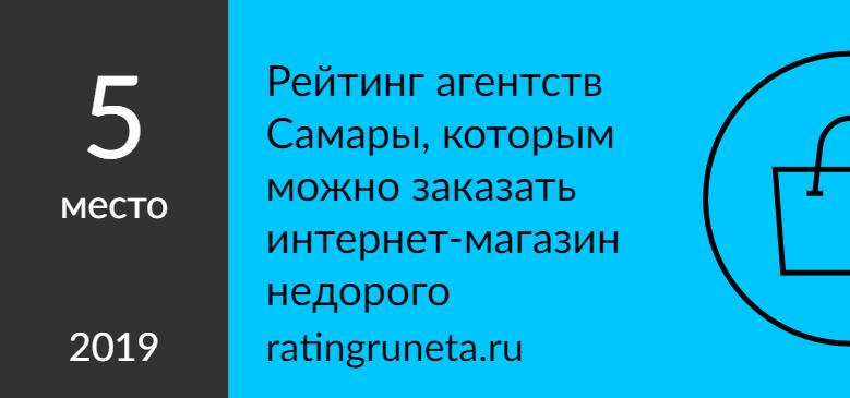 Дорвеи на сайты ЕмваЕнисейск оптимизация сайта АрмянскОспаривается